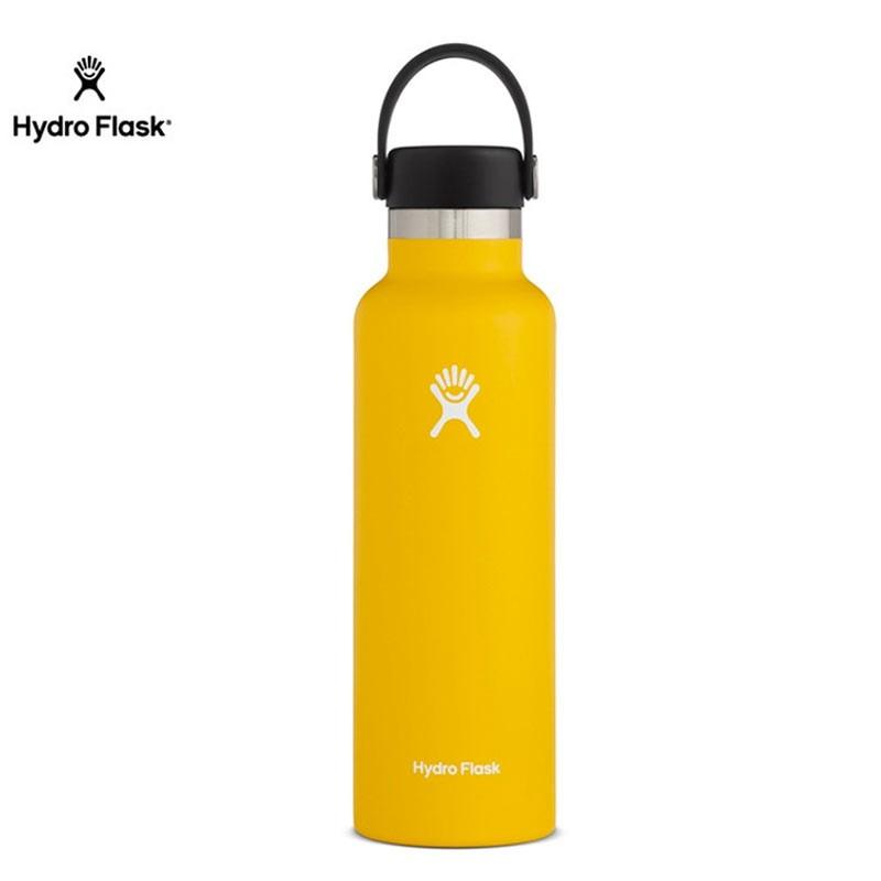 Gourde inox isotherme - Hydroflask enfant - 621ml