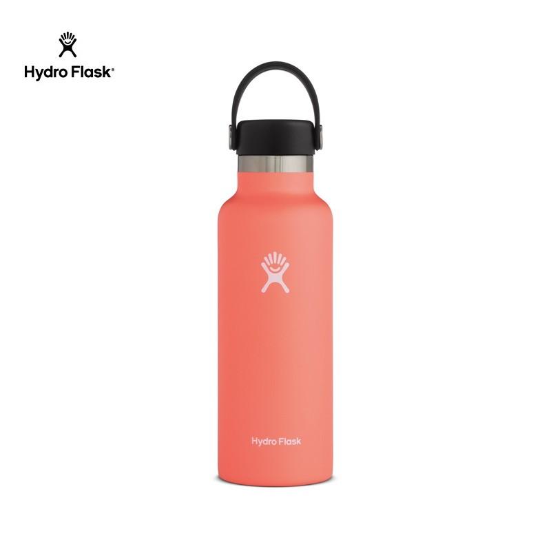 Gourde inox isotherme - Hydroflask enfant - 532ml